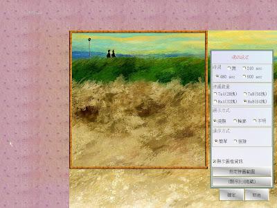 jigsaw game - CEGUI (Crazy Eddie's GUI) Forums
