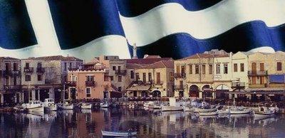 Ναυτιλία στην Ελλάδα