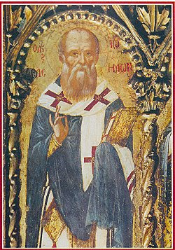 Ιωάννου του Ελεήμονος (Κύπρος)