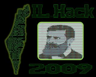 mossad hacked syrian laptop to steal nuke plant secrets