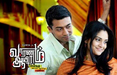 Tamil Mobile Downloads: Vaaranam Aayiram Video songs for ur