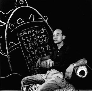 Isamu Noguchi, biografía y diseños