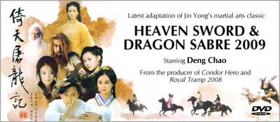 倚天屠龍記 新倚天屠龍記 Yi Tian Tu Long Ji Heavenly Sword And Dragon Sabre 2009 Populasian