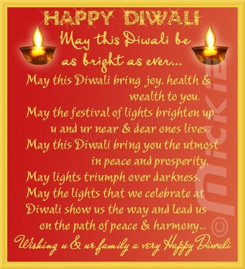 Happy Deepavali Quotes In English: Diwali Messages,Diwali SMS, Diwali Wishes & Quotes