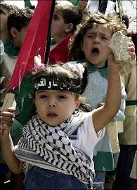 وسأبقي فلسطيني