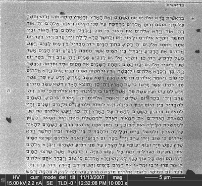 Nanobiblia. Technion - Israel Institute of Technology