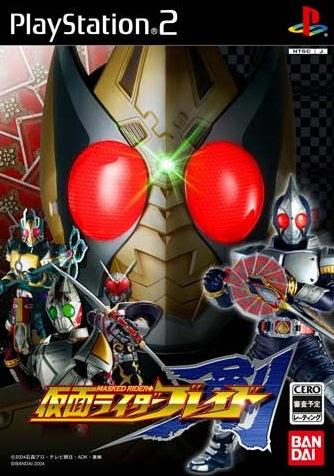 Download Game Kamen Rider Blade Iso