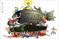 BURMA VS CHINA