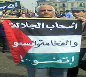 رسالة اطفال فلسطين والعراق......آآآآآآآآآآه untitled-1.jpg