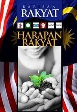 Dimana Perginya Ketuanan Melayu???