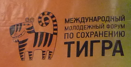 The Panthera