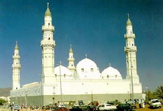 Quba Mosque or Masjid al-Quba