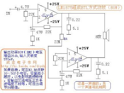 BTL Power Amplifier of LM1875 - Another Electronics Circuit ... on