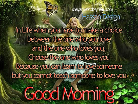 Good Morning Days Good Morning Thursday Inspiring Quotes For The Day