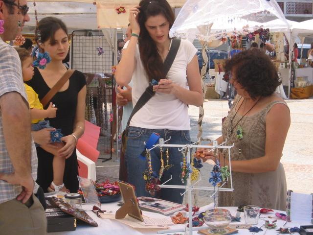 Feira Vila das Artes