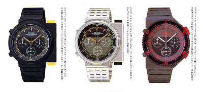 1980's Alienating Seiko Speedmaster by Giorgetto Giugiaro