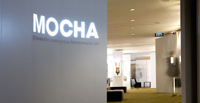 First Taste of Mocha - The Museum of Contemporary Horological Art