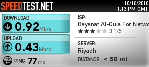 Mobily's  Broadband@Home