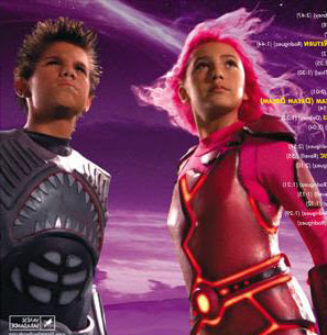 Wednesday October 31 2007. The adventures of Sharkboy ...  sc 1 st  Naomi & Paint and Pixels