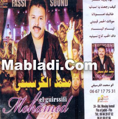 ARABIA TÉLÉCHARGER GRATUITEMENT MASRAHIYAT