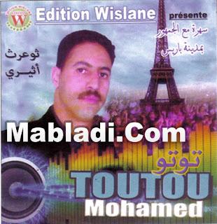 MP3 2011 TÉLÉCHARGER TUNISIEN MEZOUED