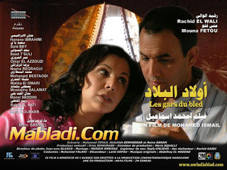 film wlad lblad