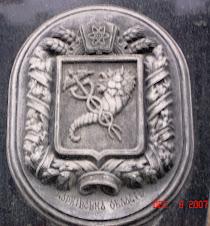 Kharkiv Crest