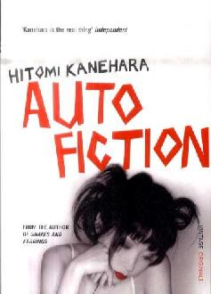 [autofiction]