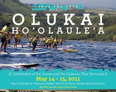 Save The Date - 3rd Annual OluKai Ho'olaule'a 1