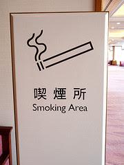Uma Cia Aérea Onde os Fumantes Serão Bem Vindos