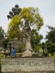 Tavalai - Guan Yin (Kuan Yin ,Kwan Yin) Goddess