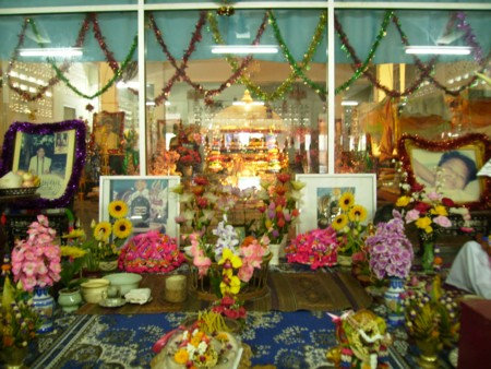 Pu Boonlua Sureerat , in Sala KaeoKu