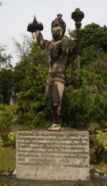 Hanuman in Sala Kaeoku Thaialnd