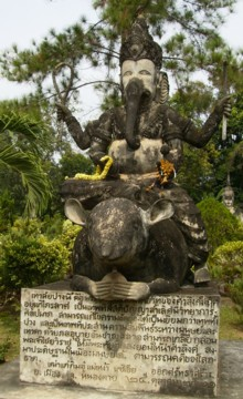 Tavalai - Ganesh God