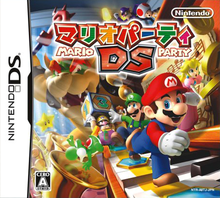 Mario Party DS (v1.1)
