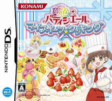 Yumeiro Patisserie: My Sweets Cooking