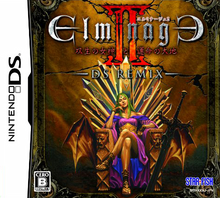 Elminage II DS Remix