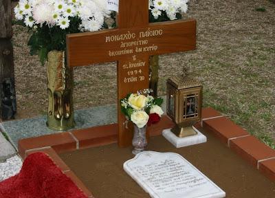 Crucea de la Mormantul simplu al Cuviosului Paisie Aghioritul, si placa de marmura de pe mormant, cu poemul - scris de Parintele Paisie - incrustat pe ea