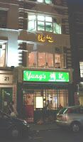 Yungs, Wardour Street