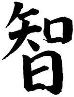Chinese Calligraphy ... Wisdom