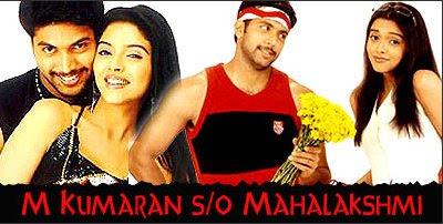 M Kumaran So Mahalakshmi Watch Hit Tamil Movies...