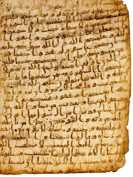 Sufi Tafsir of the Mystical Letters of Quran   Technology of the Heart