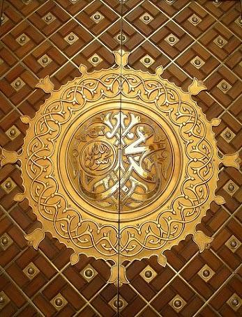 Ya Nabi Salaam Alaika, Ya Rasul Salaam Alaika, Ya Habib