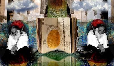 Shams Sadiq Alam Collage