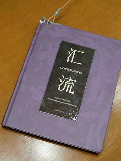 ISBN: 981-05-5195-9