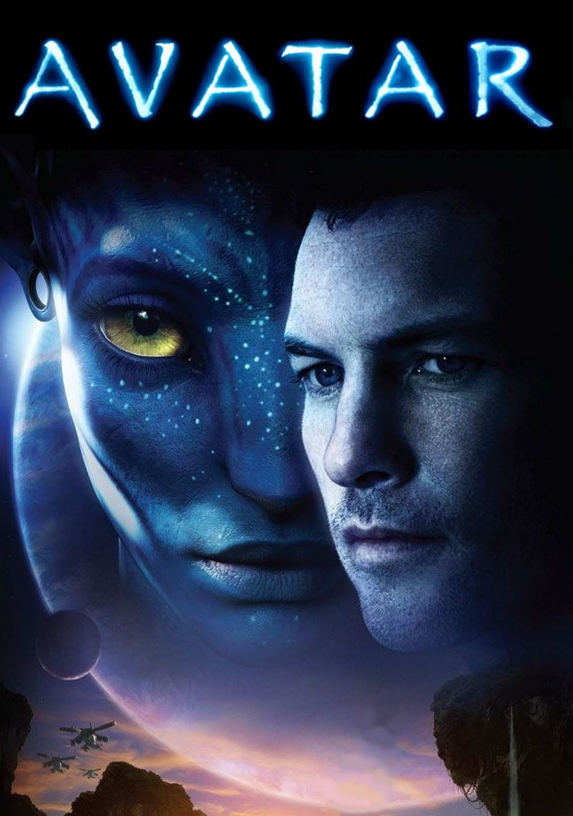 movies latest dvd avatar cover