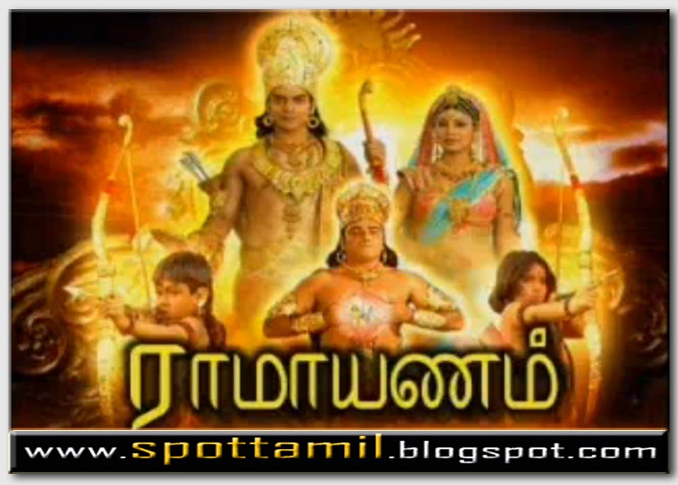 Zee tv ramayan serial title song download criseretail.