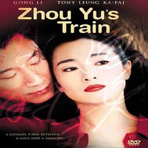 Zhou Yu de huo che (2002) DVDRip Xvid