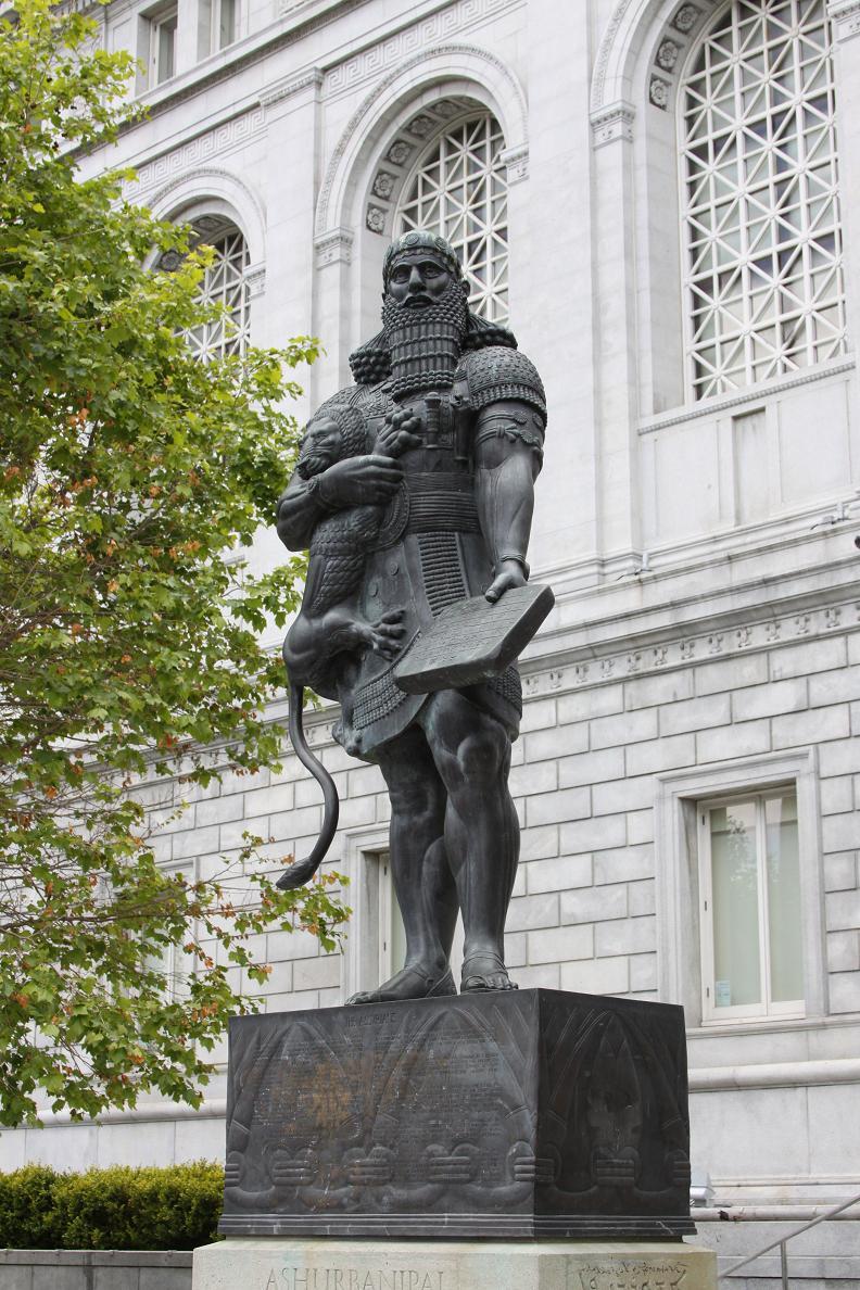 Michigan Exposures: Ashurbanipal Statue