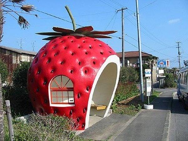 [creative-bus-stop-07.jpg]